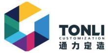 廣州通力紙造特種包裝研究院有限公司
