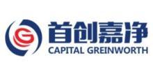 蘇州首創嘉凈環境工程有限公司
