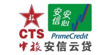 重慶市中旅安信小額貸款有限公司