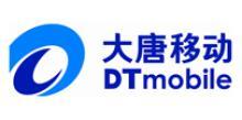 大唐移动通信设备有限公司(分支机构)