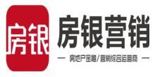 浙江房銀房地產營銷策劃有限公司