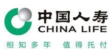 中國人壽保險股份有限公司揚州市分公司
