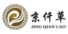 北京仟草中藥飲片有限公司