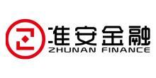 準安(上海)金融信息服務有限公司山東分公司
