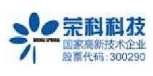 榮科科技股份有限公司