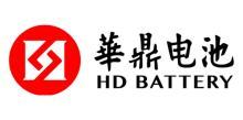 華鼎國聯動力電池有限公司