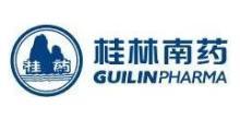 桂林南藥股份有限公司