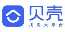 貝殼找房(北京)科技有限公司