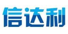 信达利(福州)企业管理咨询有限公司武汉分公司
