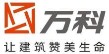 宁波万科企业有限公司