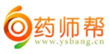 廣州速道信息科技有限公司