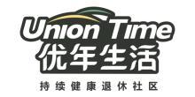 合众优年(武汉)养老企业管理有限责任公司