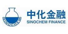 中國中化集團有限公司金融事業部