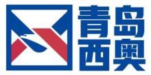 青島西奧電梯工程有限公司