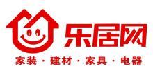 洛陽樂居網絡技術服務有限公司