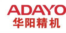 華陽集團-惠州市華陽精機有限公司