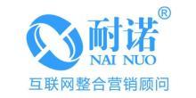 南京耐諾網絡科技有限公司