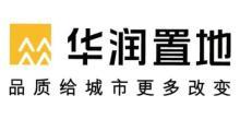 華潤置地(寧波)