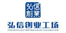 弘信創業工場投資集團股份有限公司