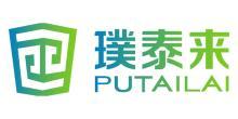 上海璞泰来新能源科技股份有限公司