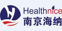 南京海纳医药科技股份有限公司