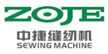 浙江中捷縫紉科技有限公司