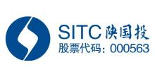 陜西省國際信托股份有限公司