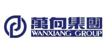 Wanxiang Group