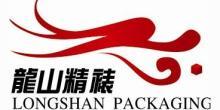 青岛龙山包装制品有限公司