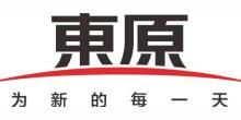 河南榮田房地產開發有限公司