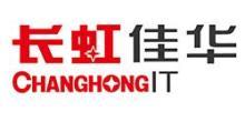 四川长虹佳华信息产品有限责任公司
