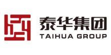 泰华锦业房地产开发有限公司