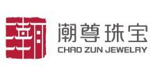 遼寧省潮尊實業有限公司