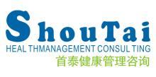 重慶市首泰健康管理咨詢有限公司