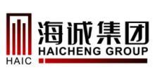 云南海誠實業集團股份有限公司