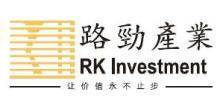 深圳市億文達投資管理咨詢有限公司