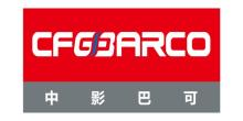 中影巴可(北京)电子有限公司