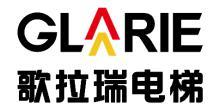 歌拉瑞电梯股份有限公司