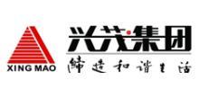 重慶市興茂產業發展(集團)有限公司