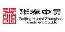 北京華泰中昊投資集團有限公司