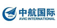 中國航空技術國際工程有限公司