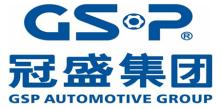 溫州市冠盛汽車零部件集團股份有限公司