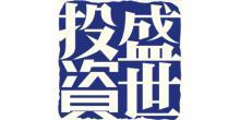 江苏盛世金财投资管理有限公司
