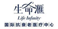 北京美力三生科技有限公司