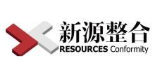 苏州新源整合营销有限公司