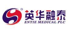 英華融泰醫療科技股份有限公司