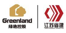 江蘇省建筑工程集團有限公司山東分公司