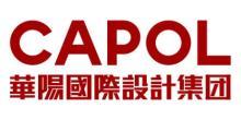 深圳市華陽國際工程設計股份有限公司廣州分公司