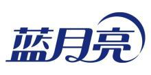 藍月亮(中國)有限公司