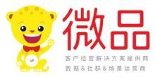 深圳微品致远信息科技有限公司